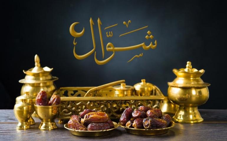 Six Fasts of Shawwal