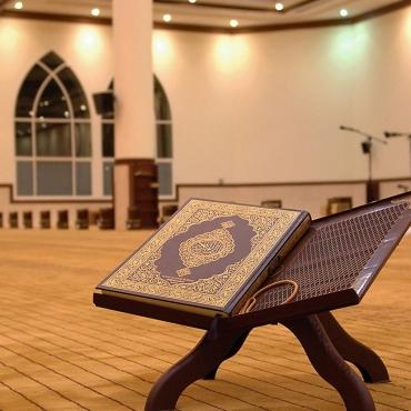 Quran error in Salah
