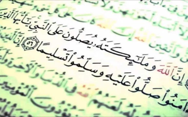 Hadith Regarding 80 Durood On Friday After Asr Salah