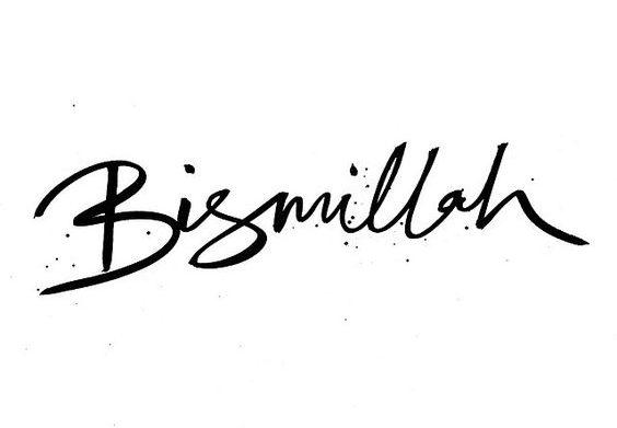 Is it Sunnah to recite Bismillah Wa Ala Barakatillah before eating?
