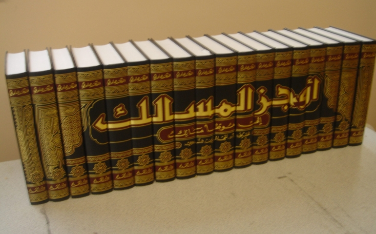 Biography of Shaykhul Hadith Moulana Muhammad Zakariyya