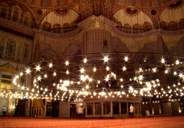 Hadith Query – Decorating the Masjids and Adorning the Mushafs