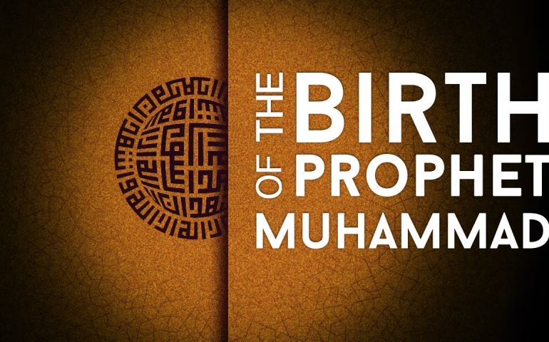 Dates of the blessed birth and demise of Prophet Muhammad (English)