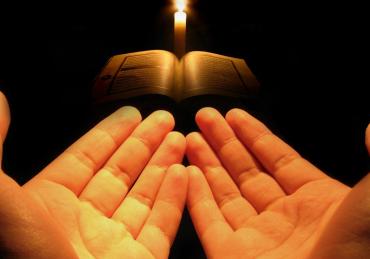 Iftar Duaa Query
