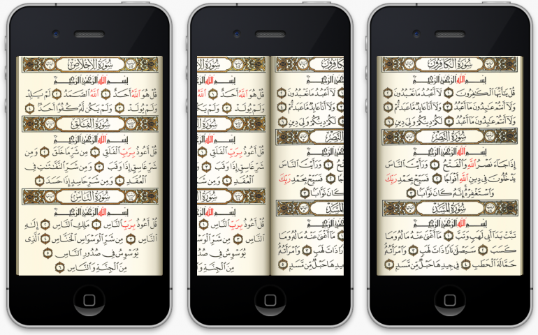 Is ablution required to touch the Quran on an iPhone