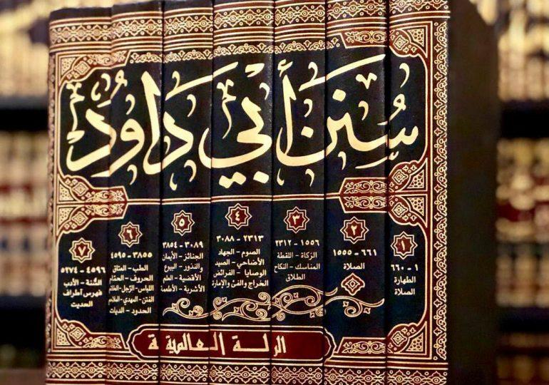 Juz Yawm al-Ru'us (The day of the heads)