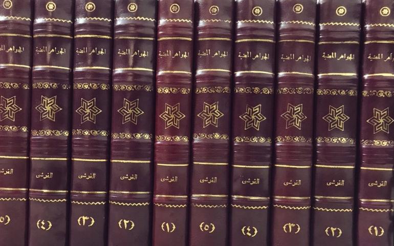 Rijal Books