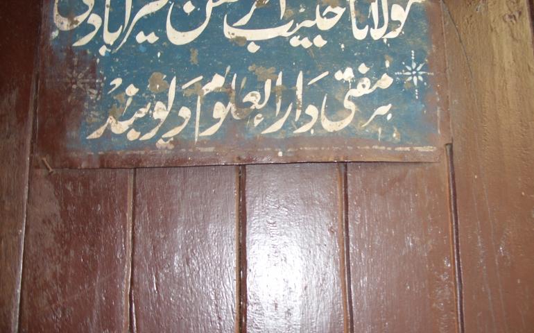 Urdu Fatawa Books
