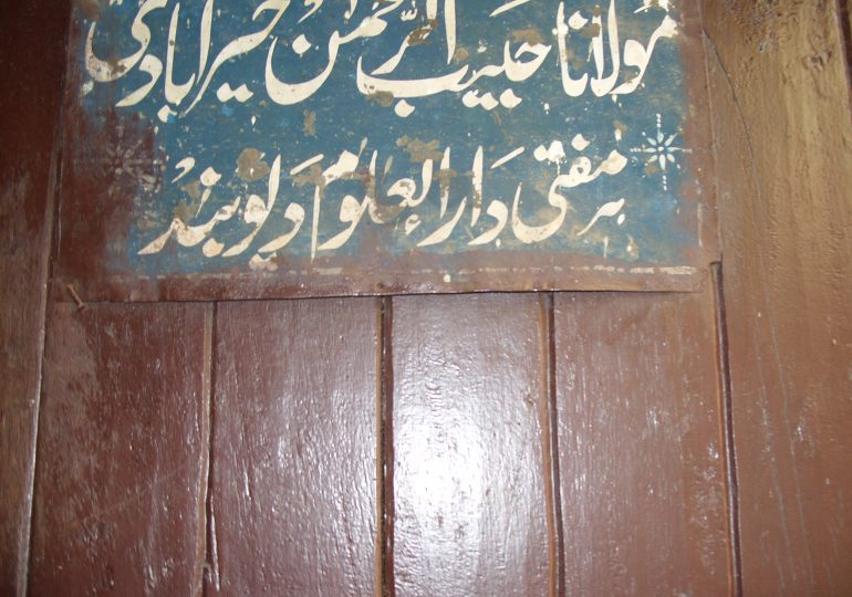 Urdu Fatawa Books