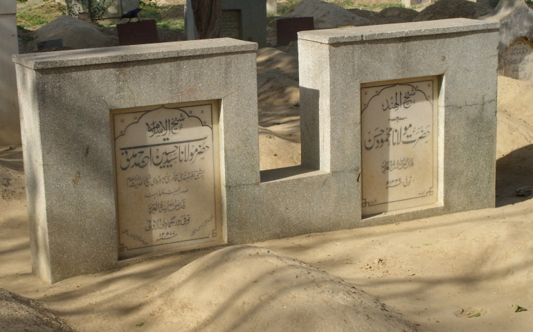Importance of early burial