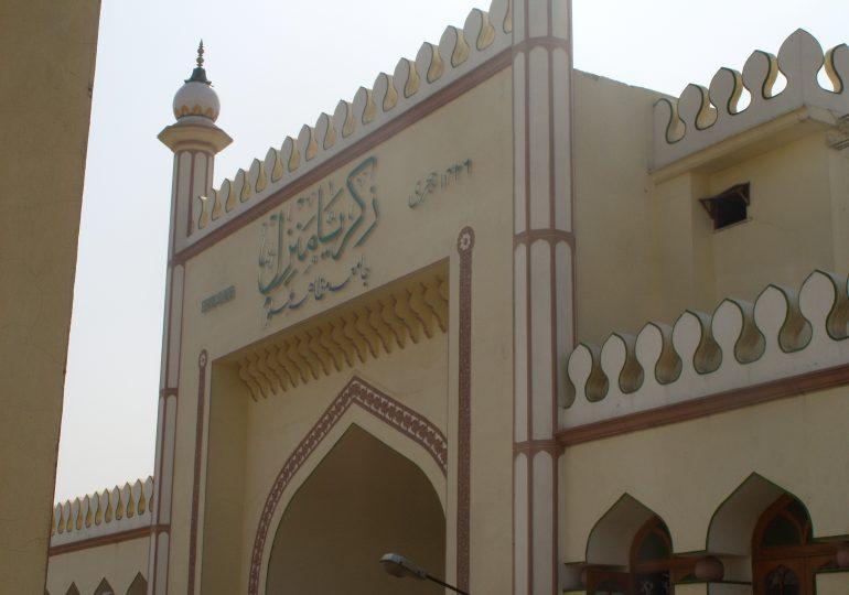 Obituary: Sayyid Mawlana Muhammad Salman Mazahiri