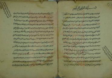 Islamic manuscripts