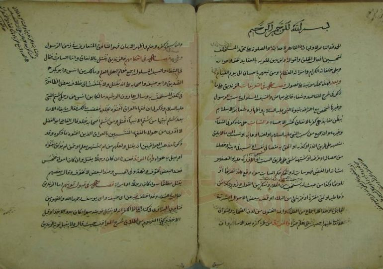 Islamic manuscripts