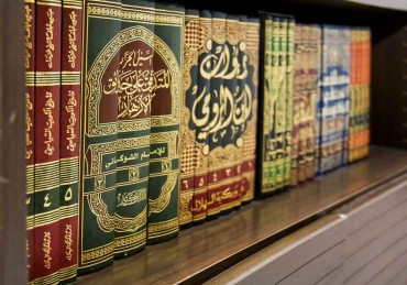 Islamic books general