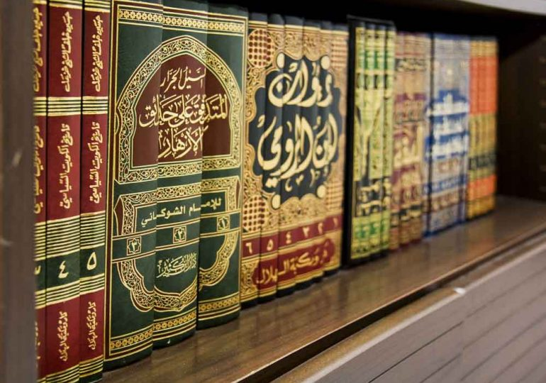 Islamic books general