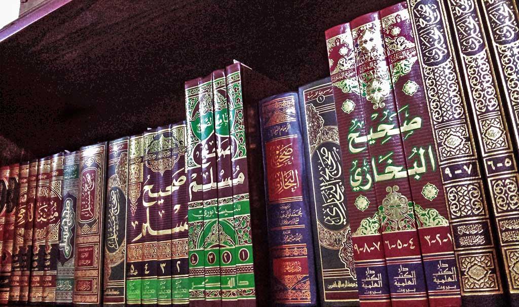 كتاب الايمان صحيح البخاري pdf