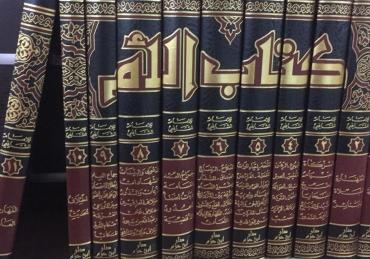 Fiqh Books