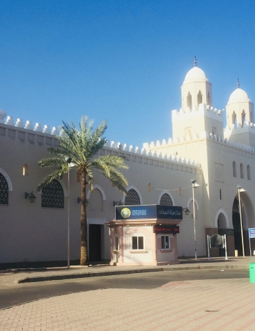 Passing Miqat without Ihram