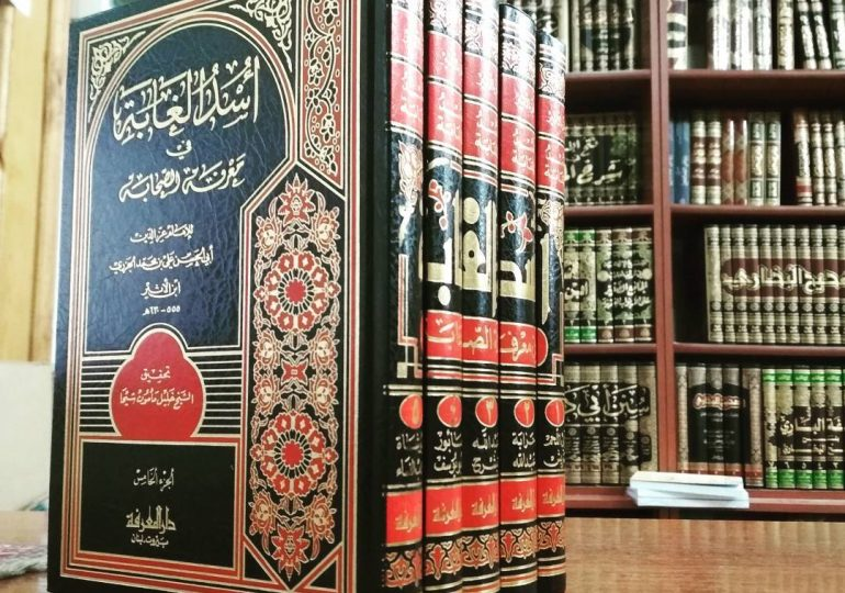 Was Hammad a Sahabis name