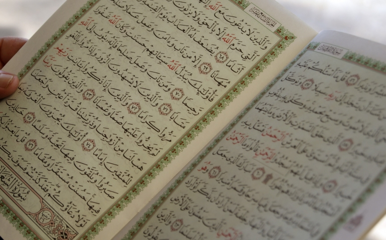 Completing the Quran on 27th night of Ramadan