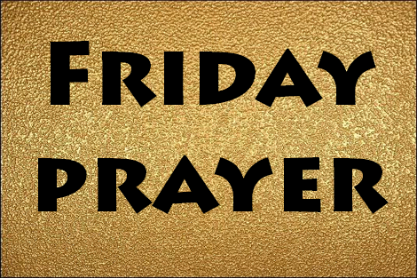 What is the Sunnah Qirā'ah for the Friday prayers?