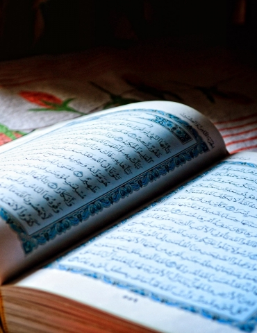 Two verses of the Quran and the validity of Salah
