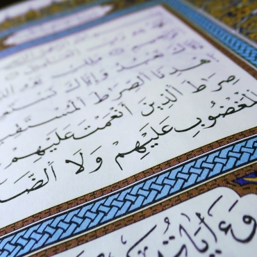 Can Munfarid recite Quran loudly?