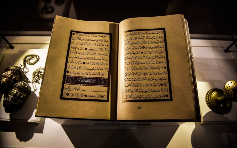 Is Surah al-Kafirun equivalent to one quarter of the Quran (Arabic)