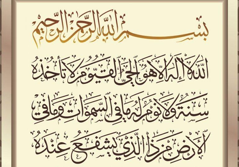 70 million reward for reading supplication and Ayat al-Kursi after Salah