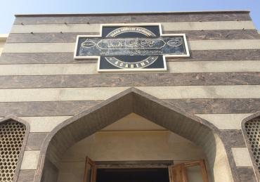 Demise of Mufakkir al-Ummah Hadrat Mawlana Abdullah Kapodrawi