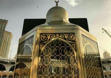 Tawaf Salah after Asr Salah