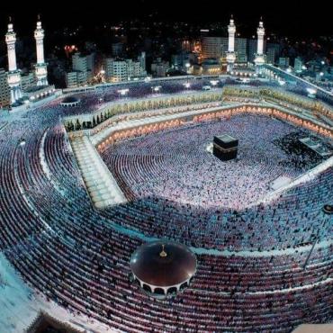 Is Tawaf Ziyarah permissible in menses