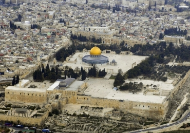 Is Masjid Aqsa Haram?