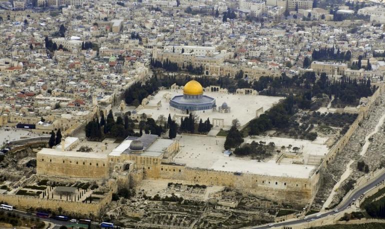Is Masjid Aqsa Haram?
