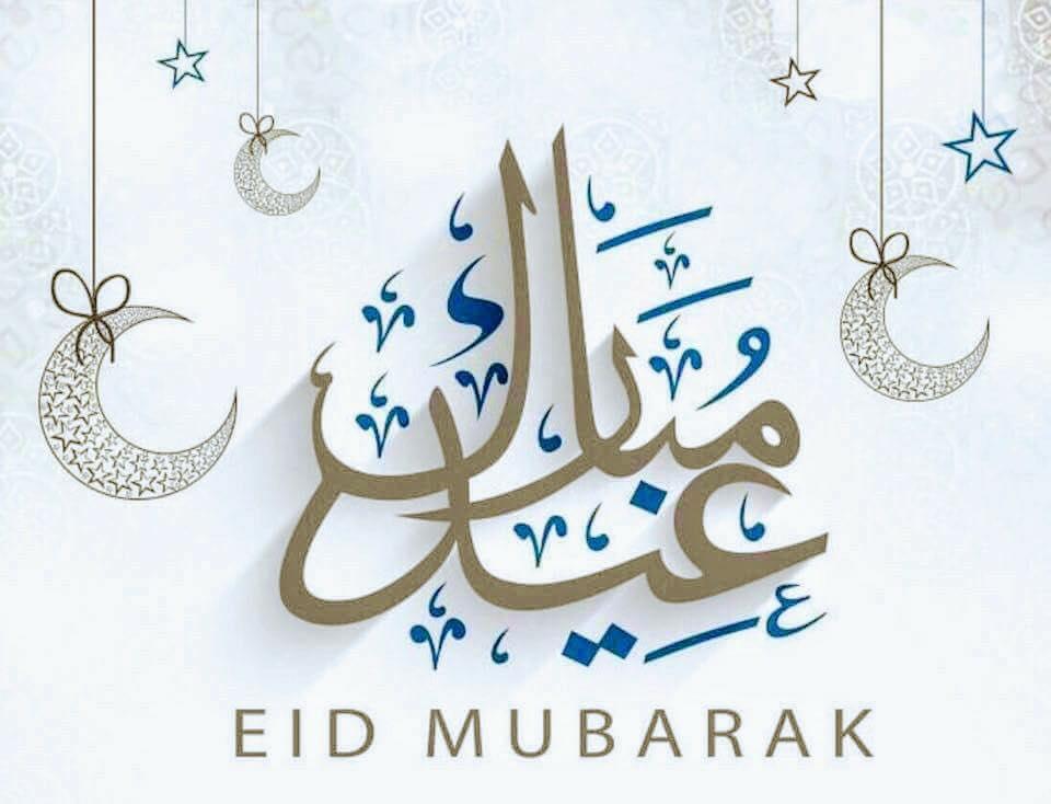 Category: Islamic Months   Islamic Portal