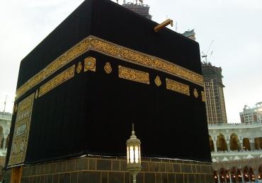 Multiple Tawaf before Umrah Tawaf or before Umrah Saee