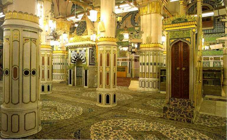Salah in Riyadul Jannah
