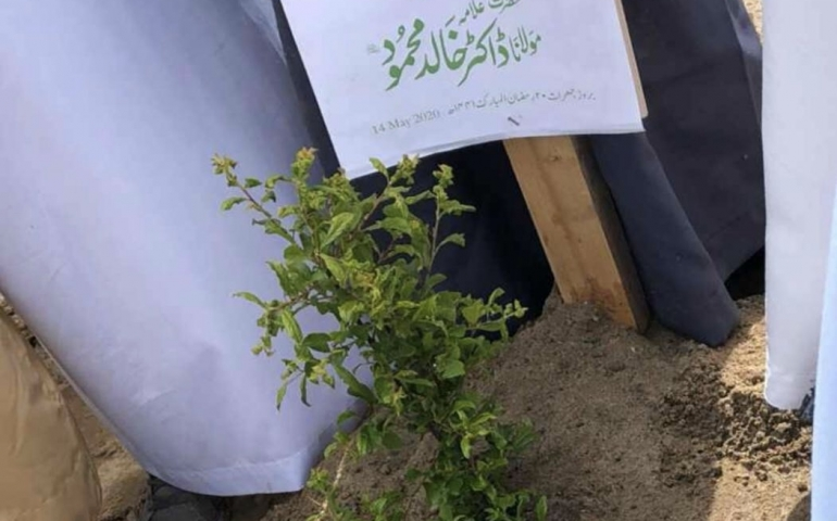 Demise of Allamah Dr Khalid Mahmood